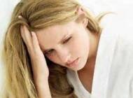 چرا افسرده ام ؟ مقصر کیست؟