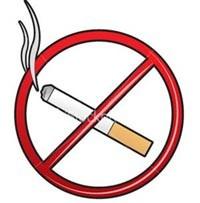 سیگار نکشیم چرا ؟
