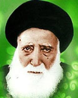 شرح زندگی آیت الله سید جمال الدین گلپایگانی