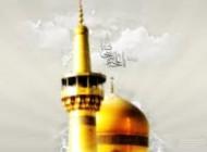پیامک جدید و زیبای تولد امام رضا (3)