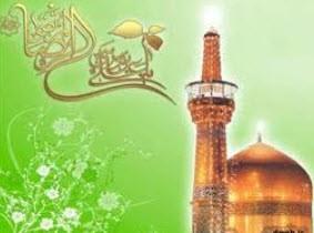 اس ام اس ناب تولد امام رضا (9)