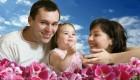 یک خانواده خوشحال چه معیاری دارند؟