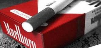 پیامک زیبای سیگار