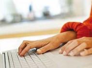 چگونگی محافظت از حریم خصوصی آنلاین