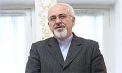 مذاکرات ایران و گروه 1+5