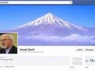 گزارش فیس بوکی ظریف