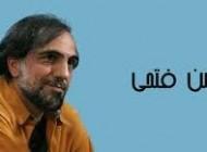 حضور خرم سلطان در فیلم ایرانی (عکس)