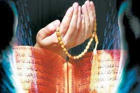 دعای زیبا و مخصوص  درد های جسمی