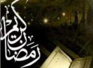 ترجمه دعای وقت سحر