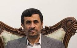 واکنش عجیب احمدی نژاد