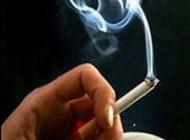 سیگار، پیپ یا قلیان؟