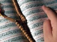 نحوه ی نشستن برای قرائت قرآن