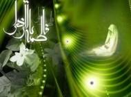 نماز استغاثه برای حضرت زهرا