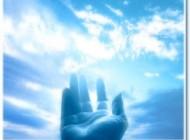 طلب عافیت با این دعا