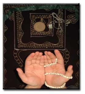 احکام نماز غفیله