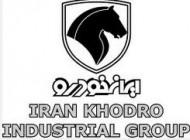 رونمایی محصول جدید و متفاوت ایران خودرو (عکس)