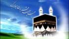 اشعار زیبای عید قربان