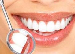 ویتامینی در حفظ دندان ها