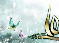 اس ام اس های زیبای عید غدیر
