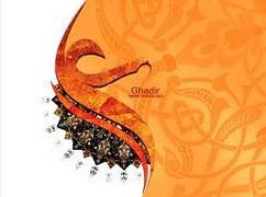 اس ام اس های جدید عید غدیر 1392