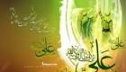جدید ترین پیامک های تبریک عید غدیر