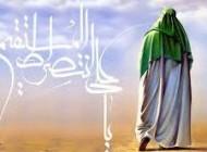 اس ام اس های جدید و تبریکی عید غدیر 98