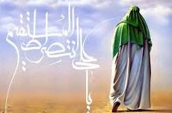 اس ام اس های جدید و تبریکی عید غدیر 92