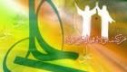 دانستنی های مذهبی در مورد عید غدیر
