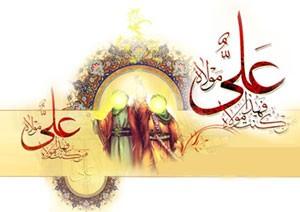 برترین اس ام اس عید غدیر خم – سری جدید