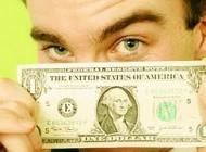چگونه با استرس مالی کنار بیاییم