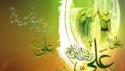 اس ام اس های تبریک زیبای عید غدیر