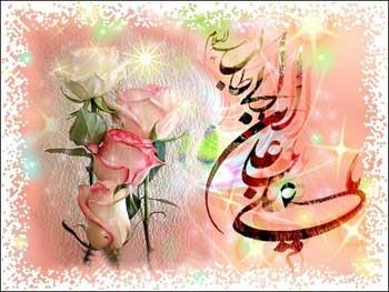 شعری به مناسبت عید قدیر