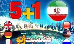 مذاکرات ایران و 1+5 شروع شد