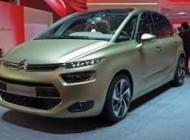 قیمت پرفروش ترین اتومبیل های بازار ایران