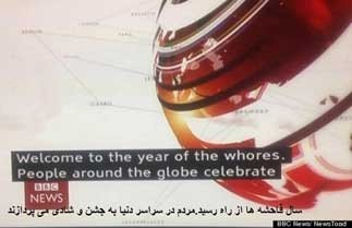 بی بی سی سال 2014 چینی را سال فاحشه ها نامید!!