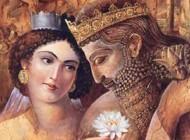 اس ام اس تبریک روز سپندار مذگان (روز عشق)