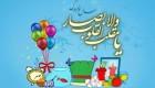 شعر زیبا برای عید نوروز 93