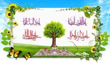 اشعار زیبا برای عید نوروز - سری دوم