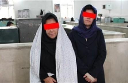 کلاهبرداری های دو دختر خاله ایرانی (+عکس)