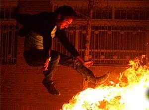 اس ام اس چهارشنبه سوری – سری جدید