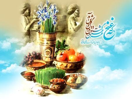 اشعار و متن های زیبای تبریک عید نوروز!
